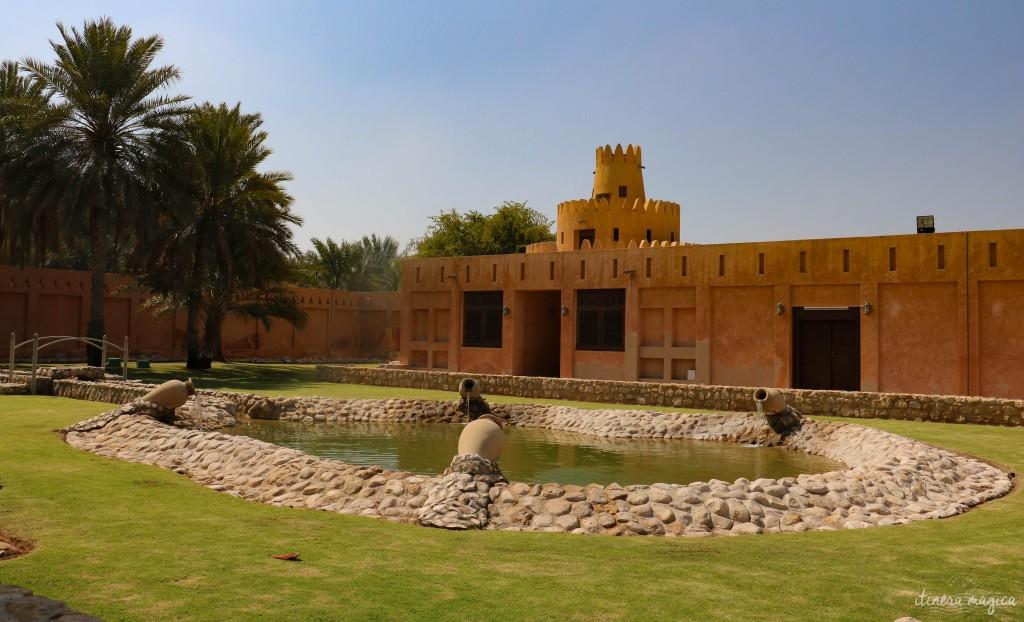 Fontaine dans le jardin du palais royal d'Al Ain.