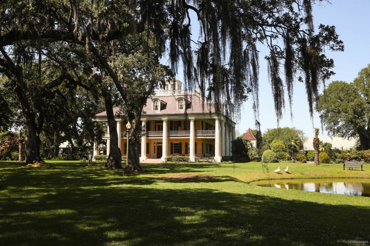 Houma House Louisiane